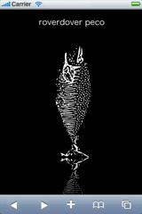 roverdover peco