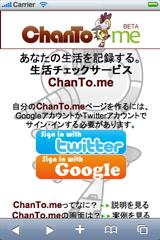 ChanTo.me