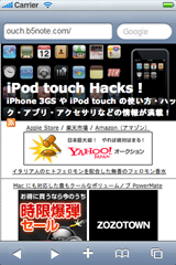 iPod touch Hacks !