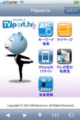 Tvport.tv