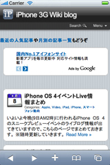 iPhone 3G Wiki blog