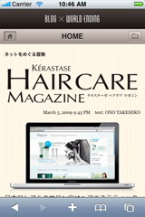 HAIR CARE MAGAZINE