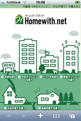 Homewith.net