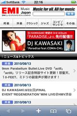 EMI Music Japan