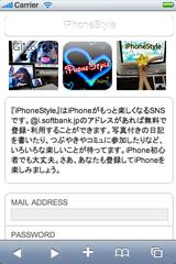 iPhoneStyle