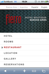 Fierro Hotel