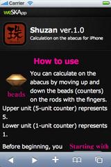 Shuzan