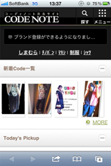 CODE NOTE