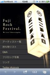 Fuji Rock Festival.