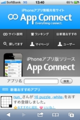 App Connect
