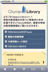 Chuman Library