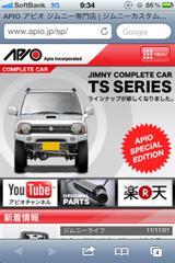 APIO アピオ ジムニー専門店