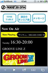 J-WAVE 81.3 FM