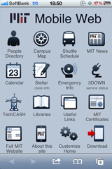 MIT Mobile Web