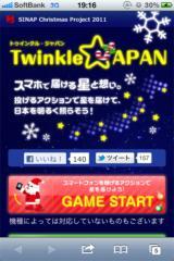 Twinkle☆JAPAN