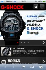 G-SHOCK - CASIO