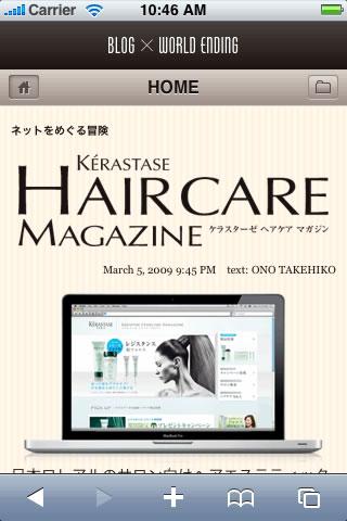 HAIR CARE MAGAZINE