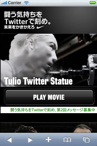 Tulio Twitter Sature