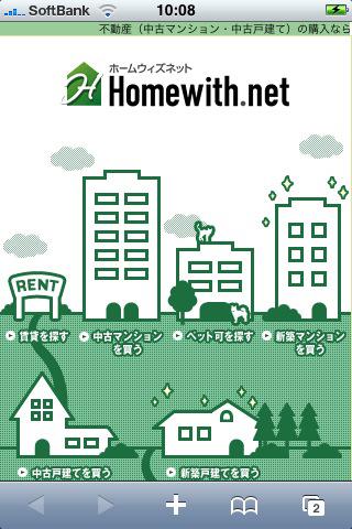 Homewith.net