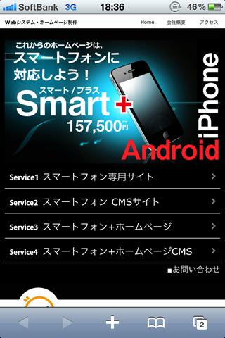 Smart+Public