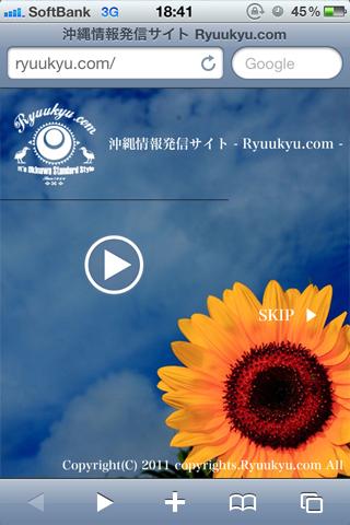 Ryuukyu.com
