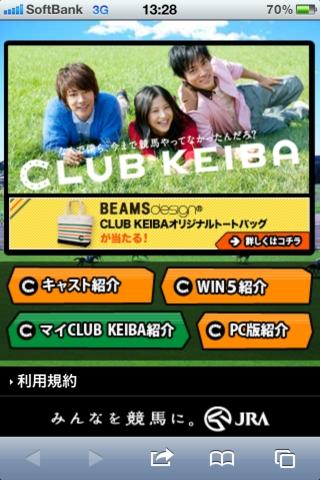 CLUB KEIBA