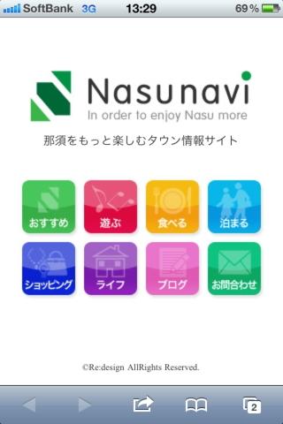 Nasunavi