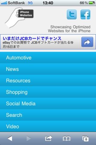 iphonewebsites