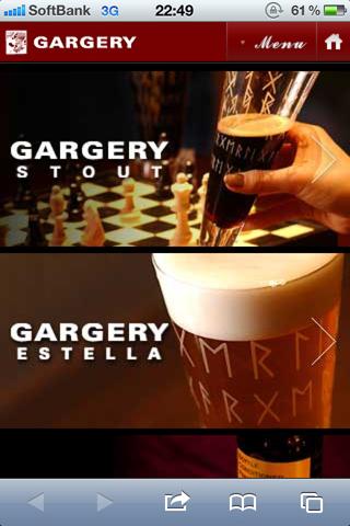 GARGERY