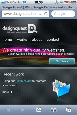 Design Quest02