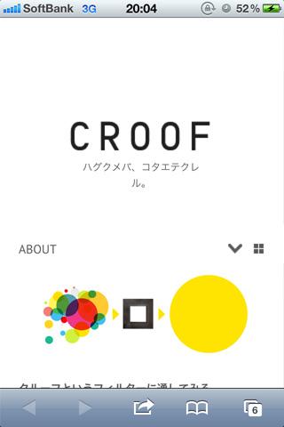 croof