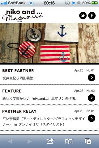 niko and...magazine