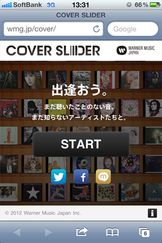 Cover Slider