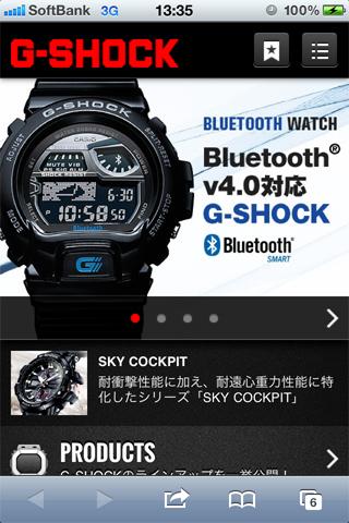 G-SHOCK - CASIO